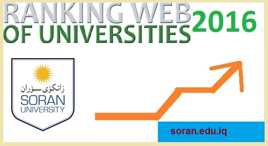 Universities Web Ranking 2016