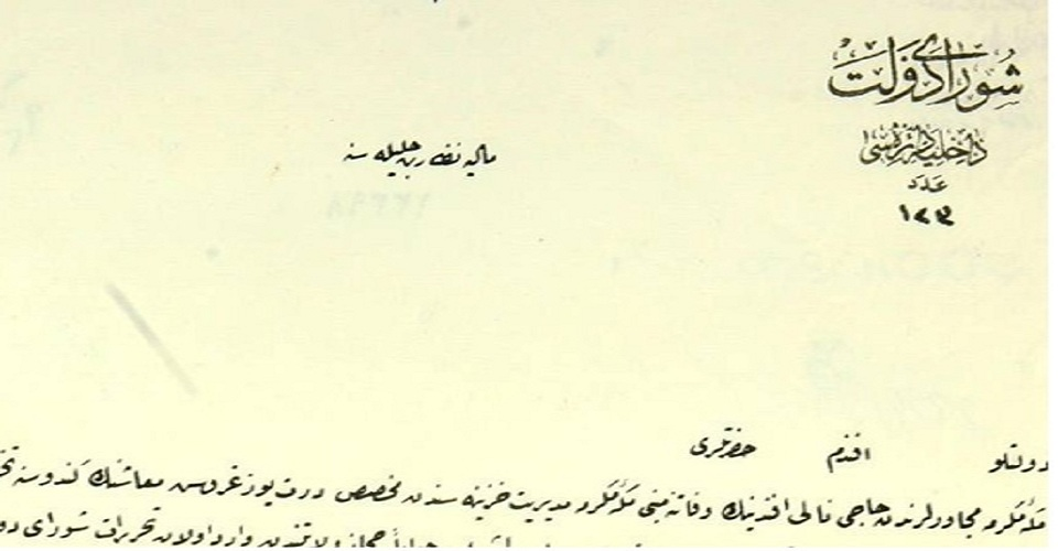Soran University Repossesses Alexander Jaba's Archives and Manuscripts