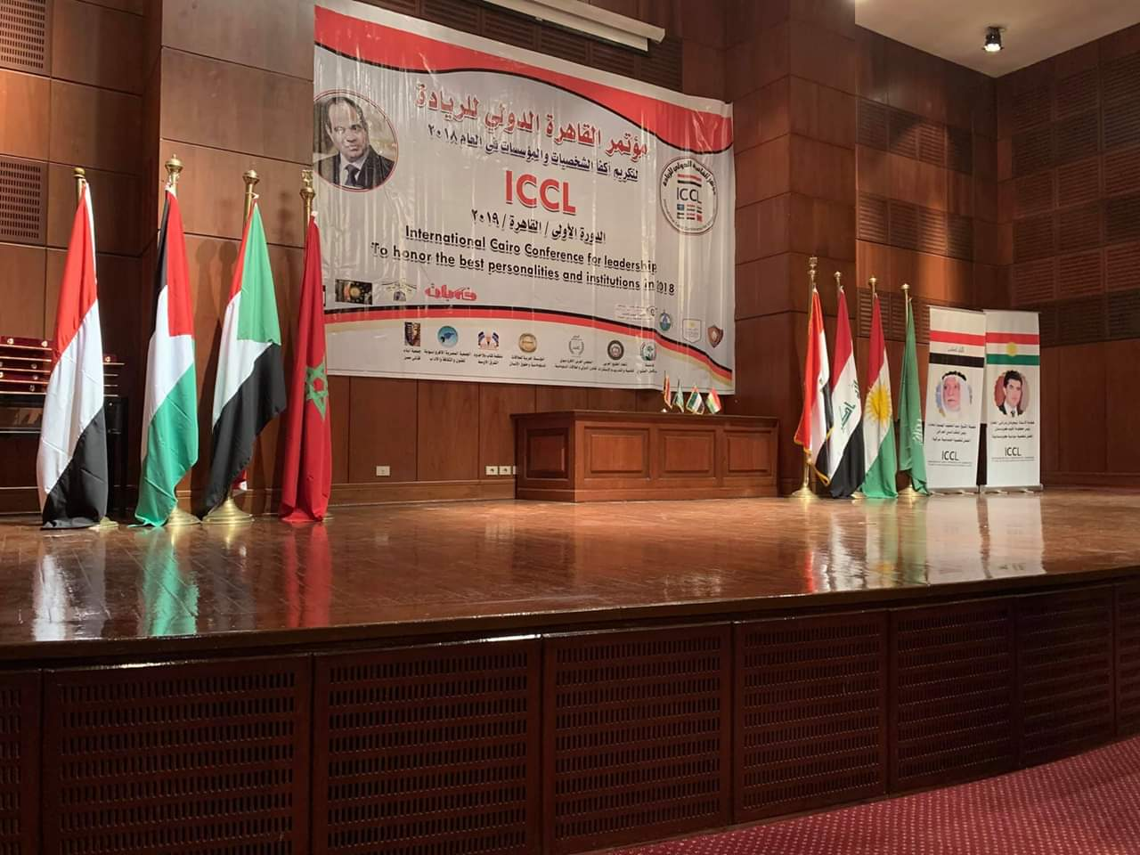 Cairo International Conference awarded Soran University with Kurdistan Leadership Universities